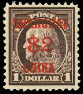 US Stamp Values Scott Cat. # K16: 1919 US$2.00 China Shanghai on $1. Daniel Kelleher Auctions, Dec 2014, Sale 661, Lot 459