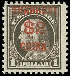 US Stamp Value Scott Cat. # K16: 1919 US$2.00 China Shanghai on $1. H.R. Harmer, Jun 2015, Sale 3007, Lot 3480