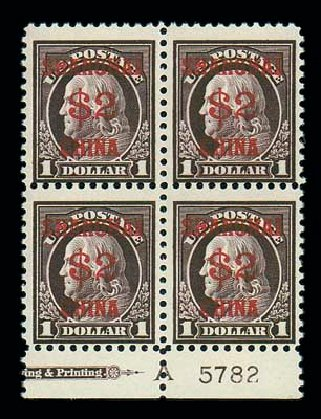 US Stamp Value Scott Catalog # K16: US$2.00 1919 China Shanghai on $1. Matthew Bennett International, Jun 2007, Sale 319, Lot 1674