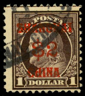 Cost of US Stamps Scott Catalog # K16 - 1919 US$2.00 China Shanghai on $1. Daniel Kelleher Auctions, Aug 2015, Sale 672, Lot 2965