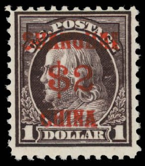Cost of US Stamp Scott Catalogue K16 - 1919 US$2.00 China Shanghai on $1. Daniel Kelleher Auctions, May 2015, Sale 669, Lot 3322