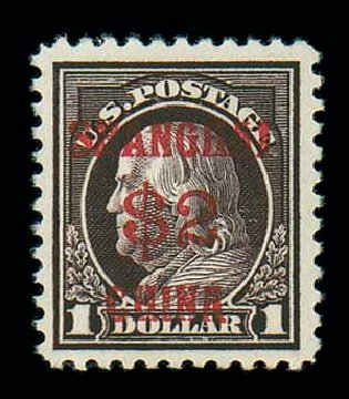 Values of US Stamp Scott Catalogue #K16: 1919 US$2.00 China Shanghai on $1. Matthew Bennett International, Jun 2007, Sale 319, Lot 1673