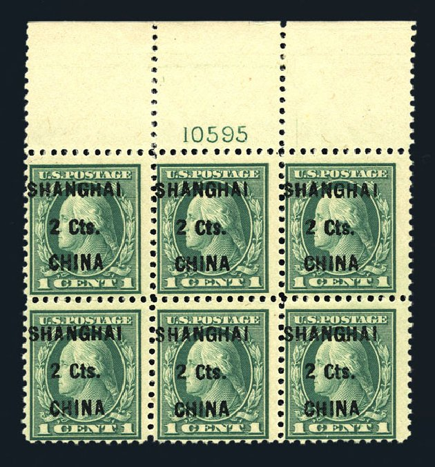 Prices of US Stamps Scott #K17 - 2c 1922 China Shanghai on 1c. Harmer-Schau Auction Galleries, Aug 2015, Sale 106, Lot 2137