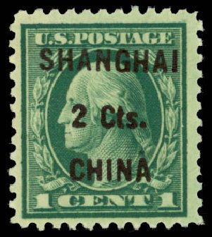 Value of US Stamps Scott K17: 2c 1922 China Shanghai on 1c. Daniel Kelleher Auctions, Aug 2015, Sale 672, Lot 2967
