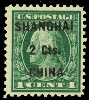 US Stamp Values Scott Cat. #K17: 2c 1922 China Shanghai on 1c. Daniel Kelleher Auctions, Aug 2015, Sale 672, Lot 2969