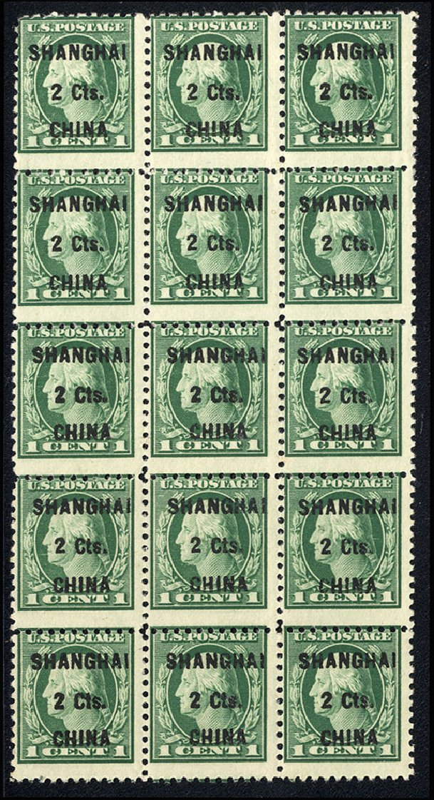 US Stamps Value Scott Catalogue # K17 - 2c 1922 China Shanghai on 1c. Cherrystone Auctions, Mar 2015, Sale 201503, Lot 91