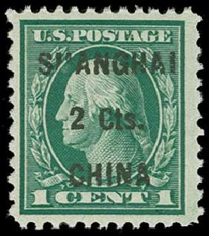 Price of US Stamps Scott Catalog K17 - 2c 1922 China Shanghai on 1c. H.R. Harmer, Jun 2015, Sale 3007, Lot 3481