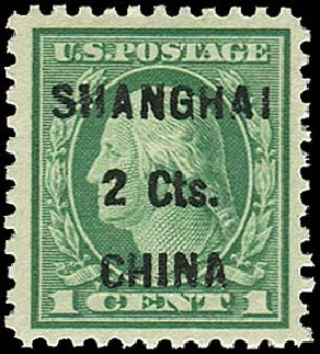 US Stamp Price Scott Cat. K17 - 1922 2c China Shanghai on 1c. Regency-Superior, Jan 2015, Sale 109, Lot 1531