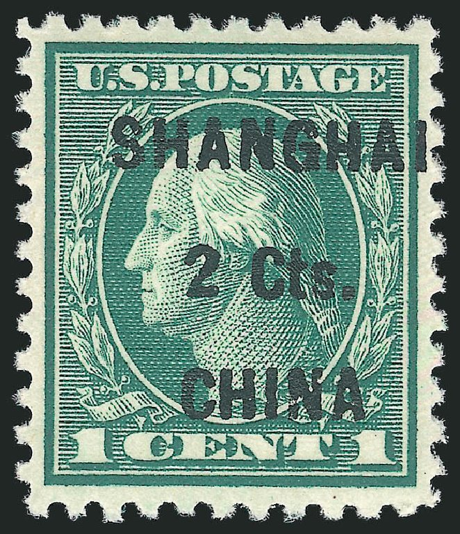 US Stamp Value Scott Cat. #K17 - 1922 2c China Shanghai on 1c. Robert Siegel Auction Galleries, Dec 2014, Sale 1090, Lot 1661