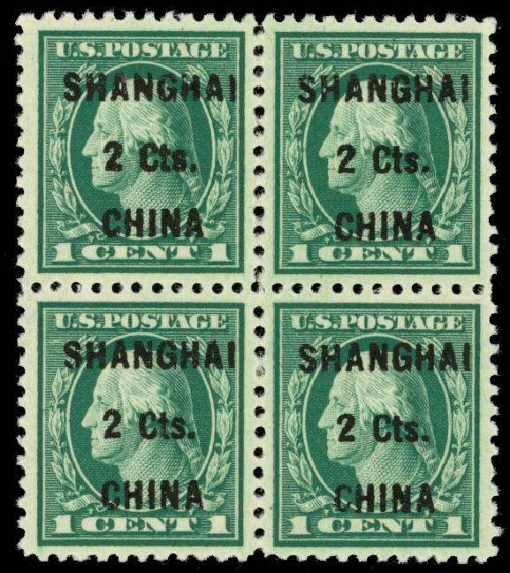 Prices of US Stamp Scott Cat. # K17: 1922 2c China Shanghai on 1c. Daniel Kelleher Auctions, Oct 2014, Sale 660, Lot 2544