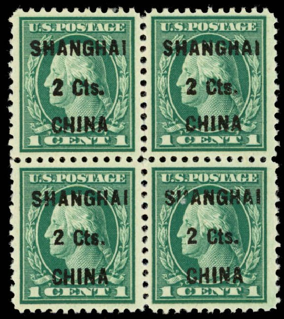 Costs of US Stamp Scott Catalogue #K17: 2c 1922 China Shanghai on 1c. Daniel Kelleher Auctions, Oct 2014, Sale 660, Lot 2545