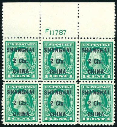 Value of US Stamp Scott Catalog #K17: 1922 2c China Shanghai on 1c. Schuyler J. Rumsey Philatelic Auctions, Apr 2015, Sale 60, Lot 2562