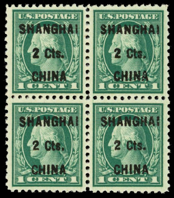 US Stamp Prices Scott Cat. # K17 - 1922 2c China Shanghai on 1c. Daniel Kelleher Auctions, Oct 2014, Sale 660, Lot 2543