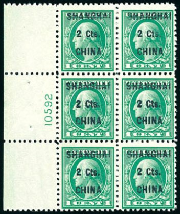 US Stamps Prices Scott K17: 2c 1922 China Shanghai on 1c. Schuyler J. Rumsey Philatelic Auctions, Apr 2015, Sale 60, Lot 2563