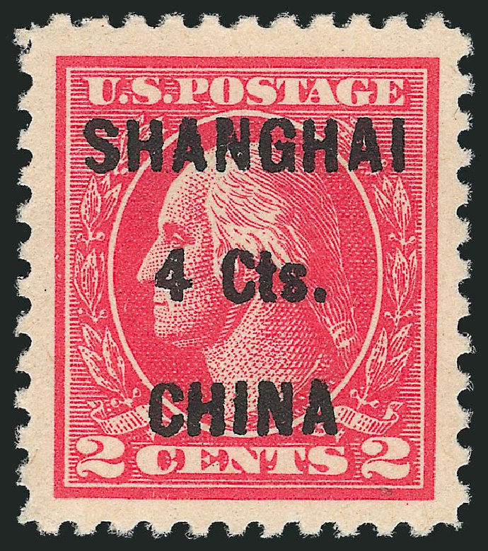 US Stamps Values Scott Cat. # K18 - 4c 1922 China Shanghai on 2c. Robert Siegel Auction Galleries, Mar 2015, Sale 1094, Lot 137