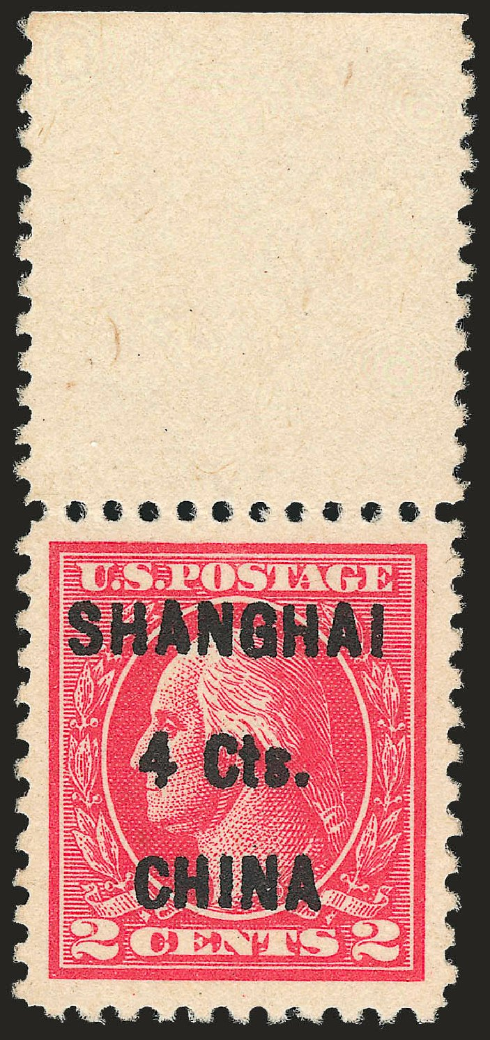 Value of US Stamps Scott Catalogue #K18 - 4c 1922 China Shanghai on 2c. Robert Siegel Auction Galleries, Sep 2009, Sale 968B, Lot 867