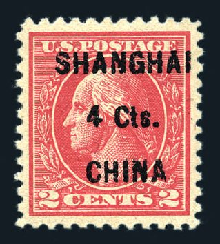 US Stamp Prices Scott Catalogue K18 - 4c 1922 China Shanghai on 2c. Harmer-Schau Auction Galleries, Aug 2015, Sale 106, Lot 2138