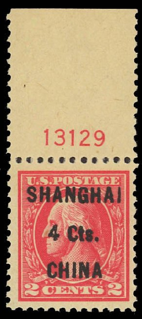 US Stamp Prices Scott K18 - 4c 1922 China Shanghai on 2c. Daniel Kelleher Auctions, Jun 2012, Sale 630, Lot 2098