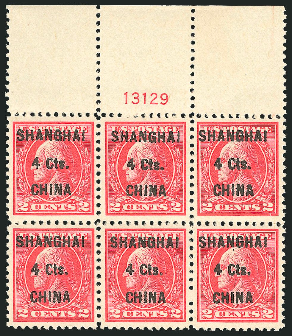 Values of US Stamp Scott Catalogue K18: 4c 1922 China Shanghai on 2c. Robert Siegel Auction Galleries, Mar 2015, Sale 1094, Lot 138