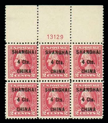 Cost of US Stamp Scott Cat. # K18: 1922 4c China Shanghai on 2c. Matthew Bennett International, Dec 2007, Sale 325, Lot 2499