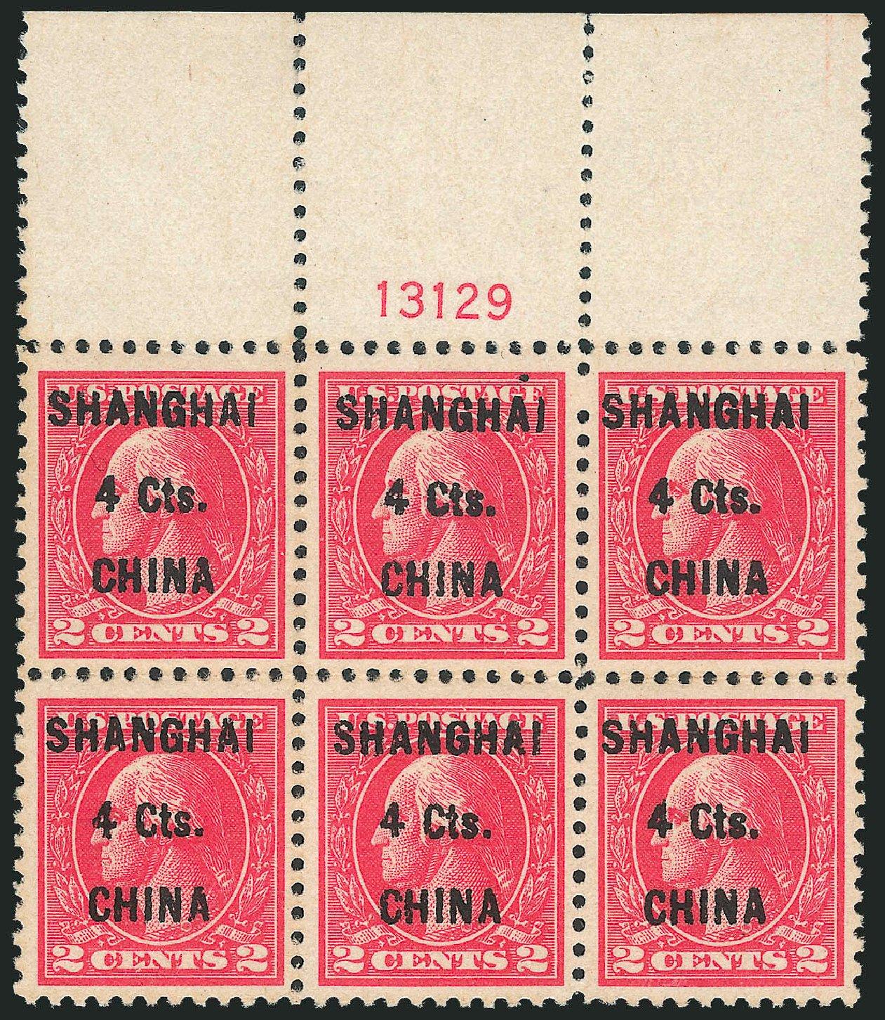 US Stamps Prices Scott Catalog K18 - 4c 1922 China Shanghai on 2c. Robert Siegel Auction Galleries, Mar 2013, Sale 1040, Lot 2150