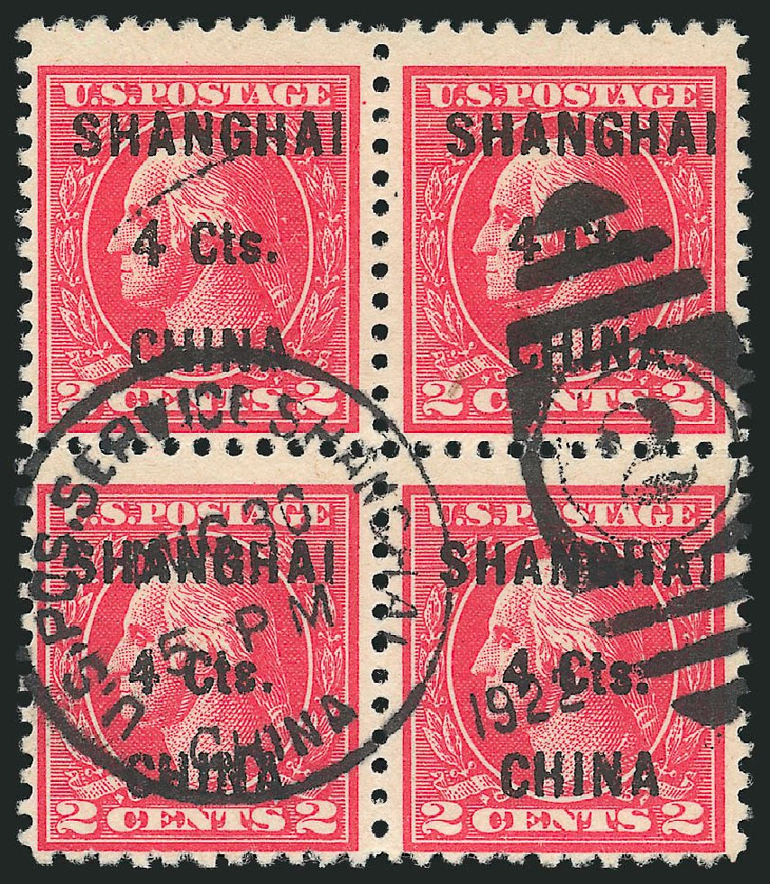US Stamps Prices Scott Catalog #K18 - 4c 1922 China Shanghai on 2c. Robert Siegel Auction Galleries, Mar 2015, Sale 1094, Lot 140