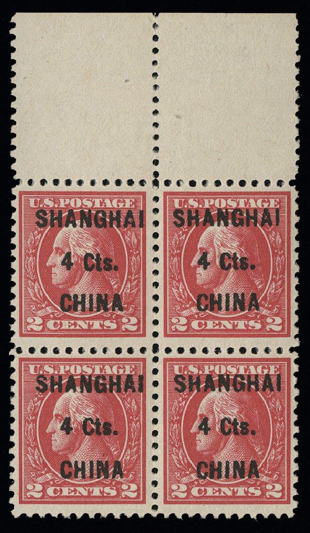 US Stamp Value Scott Catalogue # K18: 1922 4c China Shanghai on 2c. Spink Shreves Galleries, Aug 2013, Sale 144, Lot 351