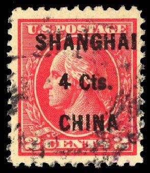 US Stamp Value Scott Catalogue #K18: 4c 1922 China Shanghai on 2c. Daniel Kelleher Auctions, Dec 2012, Sale 633, Lot 1114