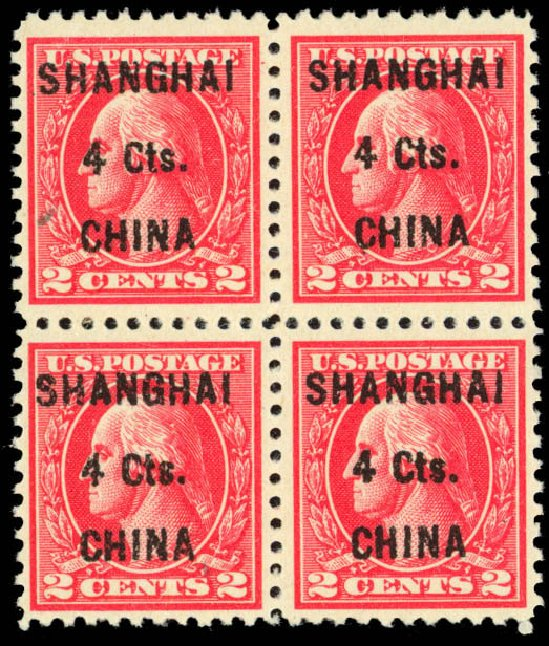 Prices of US Stamps Scott #K18 - 1922 4c China Shanghai on 2c. Daniel Kelleher Auctions, Sep 2013, Sale 639, Lot 3794