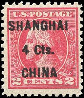 Values of US Stamp Scott Cat. K18 - 1922 4c China Shanghai on 2c. Regency-Superior, Nov 2014, Sale 108, Lot 1204