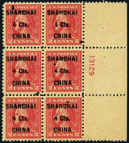 US Stamp Value Scott Catalogue #K18: 1922 4c China Shanghai on 2c. Harmer-Schau Auction Galleries, Aug 2012, Sale 94, Lot 1795