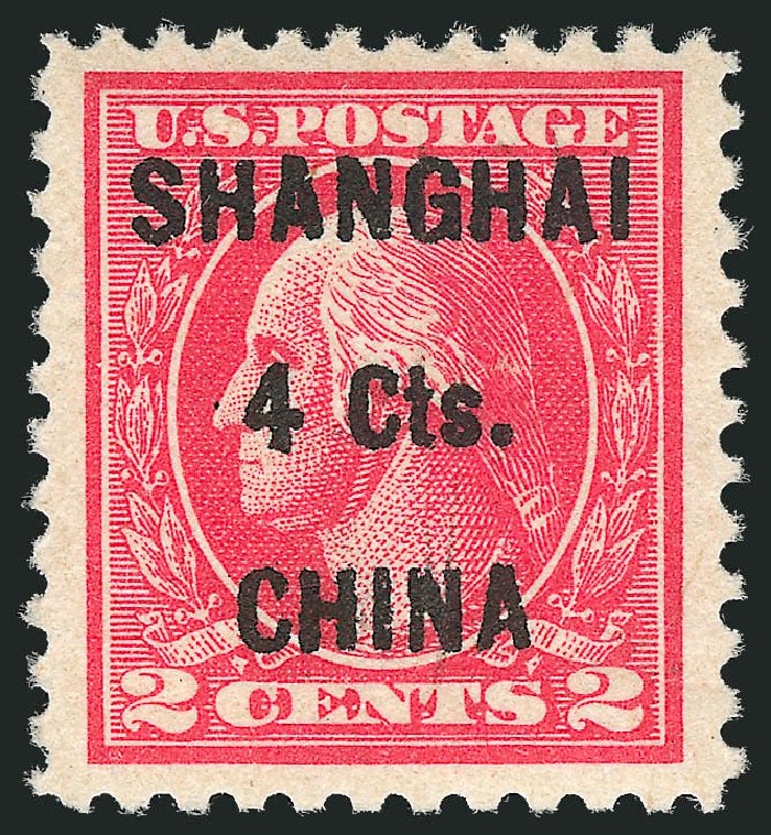 US Stamp Prices Scott Cat. #K18: 4c 1922 China Shanghai on 2c. Robert Siegel Auction Galleries, Mar 2011, Sale 1007, Lot 3025