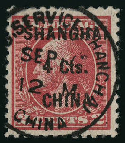 Prices of US Stamps Scott Catalogue # K18: 1922 4c China Shanghai on 2c. Matthew Bennett International, Jun 2008, Sale 328, Lot 1202