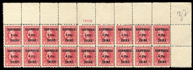 Values of US Stamp Scott Catalogue K18: 4c 1922 China Shanghai on 2c. Cherrystone Auctions, Mar 2015, Sale 201503, Lot 92
