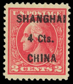 Price of US Stamp Scott Catalogue K18 - 1922 4c China Shanghai on 2c. Daniel Kelleher Auctions, Jan 2012, Sale 628, Lot 732