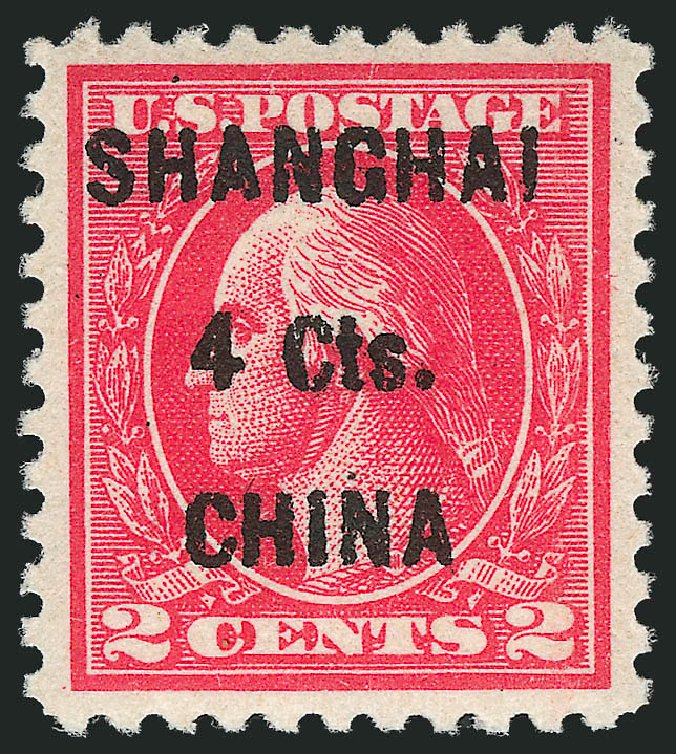 Cost of US Stamp Scott Cat. # K18 - 4c 1922 China Shanghai on 2c. Robert Siegel Auction Galleries, Apr 2015, Sale 1096, Lot 892