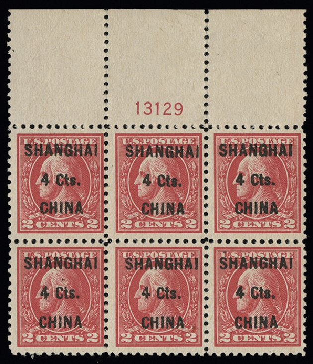 US Stamp Price Scott Catalogue K18 - 1922 4c China Shanghai on 2c. Spink Shreves Galleries, Aug 2013, Sale 144, Lot 352