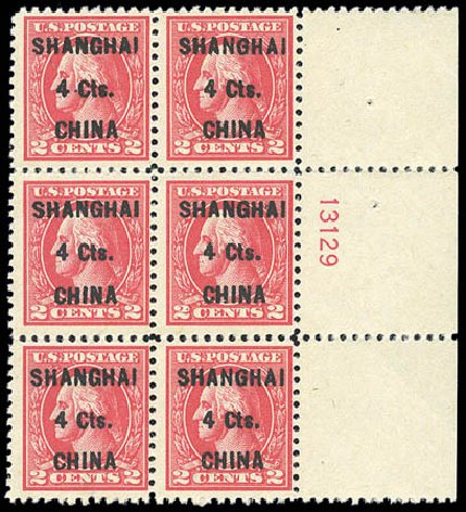 US Stamps Value Scott Catalog K18 - 1922 4c China Shanghai on 2c. Matthew Bennett International, Sep 2010, Sale 333, Lot 3993