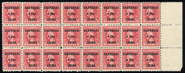 US Stamps Value Scott K18: 1922 4c China Shanghai on 2c. Cherrystone Auctions, Mar 2015, Sale 201503, Lot 93