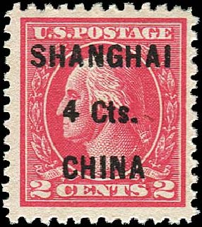 Price of US Stamps Scott # K18 - 1922 4c China Shanghai on 2c. Regency-Superior, Jan 2015, Sale 109, Lot 1533