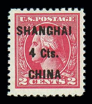 US Stamps Prices Scott Catalog #K18: 4c 1922 China Shanghai on 2c. Matthew Bennett International, Jun 2007, Sale 319, Lot 1676