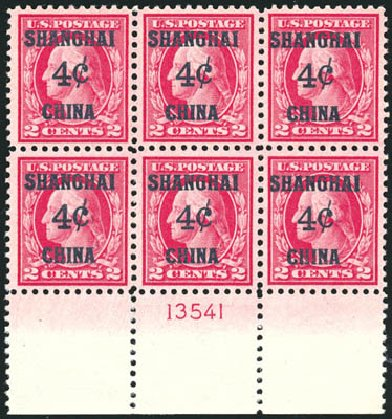 Prices of US Stamps Scott Catalog #K2 - 4c 1919 China Shanghai on 2c. Schuyler J. Rumsey Philatelic Auctions, Apr 2015, Sale 60, Lot 2507