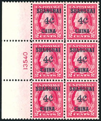 US Stamps Prices Scott Catalogue # K2: 4c 1919 China Shanghai on 2c. Schuyler J. Rumsey Philatelic Auctions, Apr 2015, Sale 60, Lot 2508