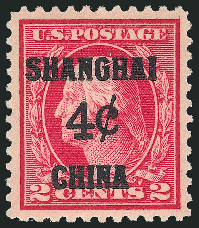 Value of US Stamps Scott Cat. K2 - 4c 1919 China Shanghai on 2c. Robert Siegel Auction Galleries, Mar 2014, Sale 1067, Lot 1698