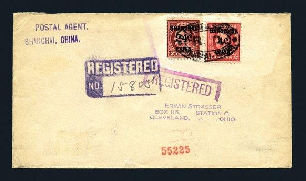 US Stamp Values Scott # K2 - 1919 4c China Shanghai on 2c. Harmer-Schau Auction Galleries, Aug 2015, Sale 106, Lot 2119