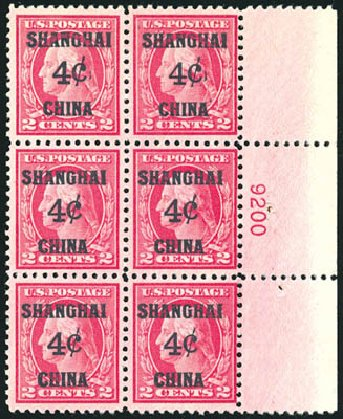 US Stamps Prices Scott Cat. K2 - 1919 4c China Shanghai on 2c. Schuyler J. Rumsey Philatelic Auctions, Apr 2015, Sale 60, Lot 2509