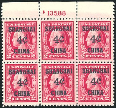 US Stamp Values Scott Catalog K2 - 4c 1919 China Shanghai on 2c. Schuyler J. Rumsey Philatelic Auctions, Apr 2015, Sale 60, Lot 2510