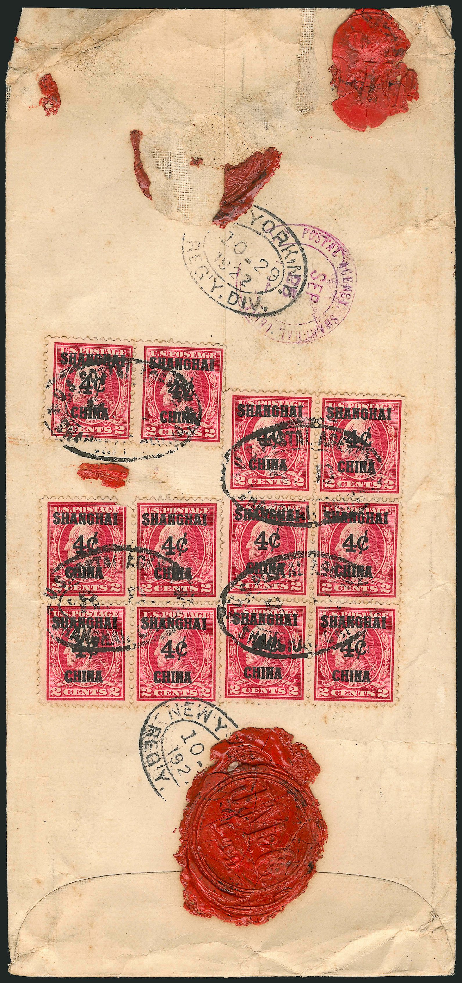 US Stamp Values Scott K2 - 1919 4c China Shanghai on 2c. Robert Siegel Auction Galleries, Mar 2015, Sale 1094, Lot 141