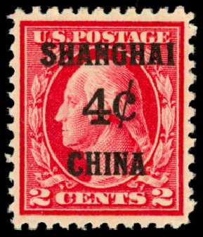 Value of US Stamp Scott #K2 - 4c 1919 China Shanghai on 2c. Daniel Kelleher Auctions, May 2014, Sale 653, Lot 2325