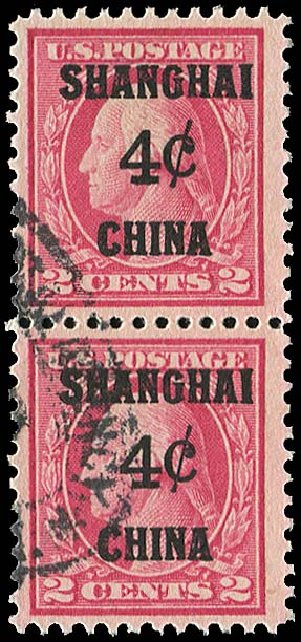 Price of US Stamps Scott #K2 - 1919 4c China Shanghai on 2c. Regency-Superior, Jan 2015, Sale 109, Lot 1522